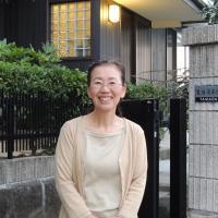 Minpaku Hiraizumi