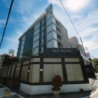 천안 렉스 호텔
