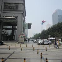 Ruihao Hotel