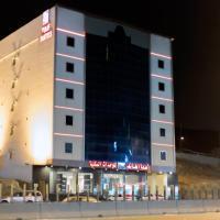 Al Taif Suites