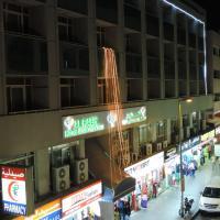 AL Raien Hotel Apartment