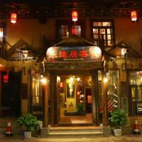 Good Journey Inn