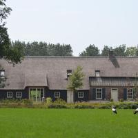 Hotel de Bimdhoeve