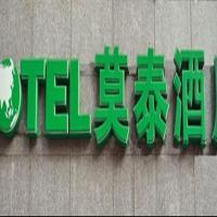 Motel Yi'ning Beihuan Road Shanghaicheng