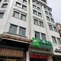 Motel Baotou Qingshan District Wanfujing