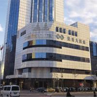 Gloria Plaza Shenyang