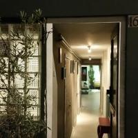 Rijks Apartment
