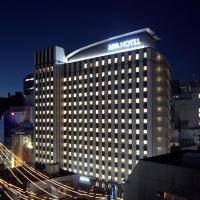 アパホテル 名古屋栄