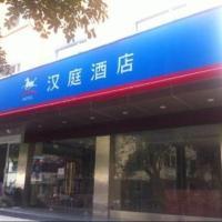 Hanting Express Taizhou Luqiao