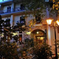 Ξενοδοχείο Πελίας