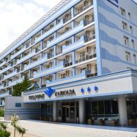 Predgorie Kavkaza Health Resort