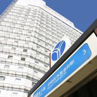 Yokohama Isezakicho Washington Hotel