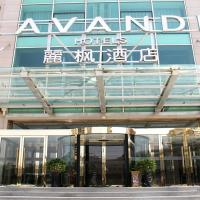 Lavande Hotel Beijing Asian Games Village