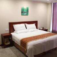 GreenTree Inn Shanghai Hongqiao International Airport Songhong Road Express Hotel