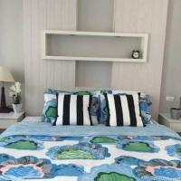 The Room Sansabai