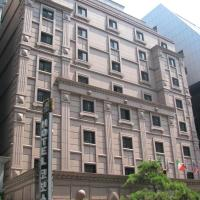 Kobos Hotel