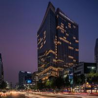 Four Seasons Hotel Seoul