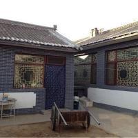 Beijing Liugou No. 82 Guesthouse