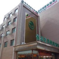 GreenTree Inn Datong Railway Station South Yundingyayuan Express Hotel