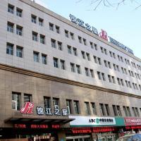 Jinjiang Inn Datong West Ring Road