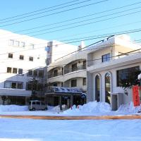 Hotel Grace Hakuba