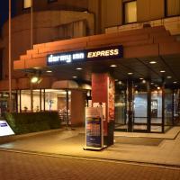 多美迎 EXPRESS 函館五稜郭飯店