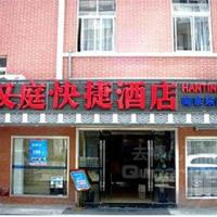 Hanting Express Shanghai Nanjing East Road Branch