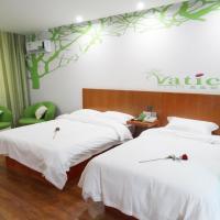 Vatica ShangDong Heze Mudan Road Shangri-La Square Hotel