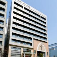 โรงแรม เดอะ ลูเธอร์รัน
