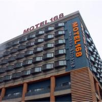Motel Shanghai Hongkou Football Stadium Siping Road