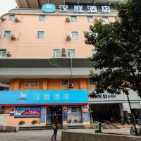 فندق هانتنغ إكسبرس قوانغتشو دونغشان كو مترو سيتشن