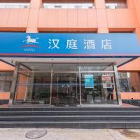 Hanting Express Beijing Liufang