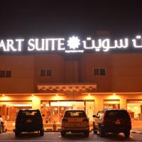 Art Suite