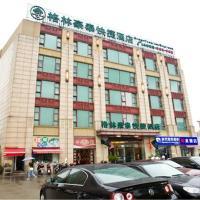 GreenTree Inn Shanghai Expo Site South Yanggao Road Subway Station Express Hotel