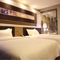 Lavande Hotel Tianjin Guozhan Branch