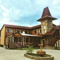 Minihotel Zolotoe Runo