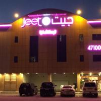 Jeet Residential Units