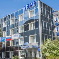 Бизнес Отель Сибирия