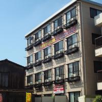 三谷町大廈酒店