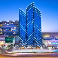 فندق سيتي سيزنز تاور بر دبي