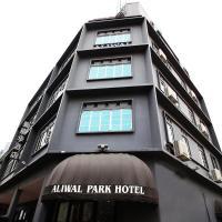 Aliwal Park Hotel