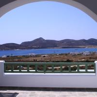St George Antiparos Apartments