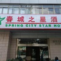 City Star Ji Feng Branch