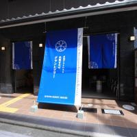Gion Miyagawacho Grandereverie