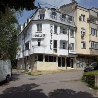Хотел Ювелир