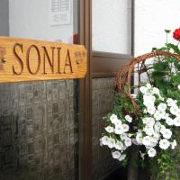 Apartments Pension Sonia
