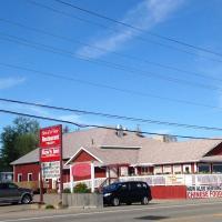 Kow's Inn
