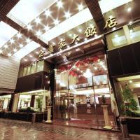 The Enterpriser Hotel