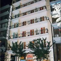 فندق نافسيكا أثينا سنتر