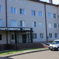 Gorki Apartments Domodedovo